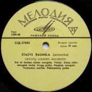 STASYS BAUMILA (Lietuvių liaudies melodijos)