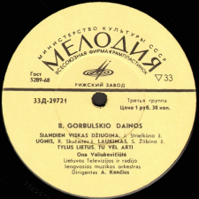Benjamino Gorbulskio Dainos