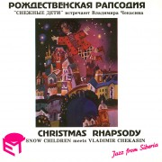 CHRISMAS RHAPSODY (SNOW CHILDREN MEETS VLADIMIR CHEKASIN)