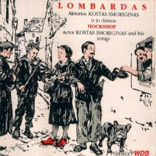 Lombardas (Hockshop)