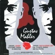 Kantata ''Rauda'' Solistams, Chorui Ir Orkestrui (Gustav Mahler)