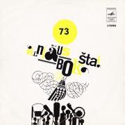 FESTIVALIS VILNIAUS BOKŠTAI – 73