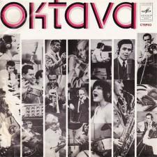 OKTAVA (ESTRADINIS ORKESTRAS OKTAVA)