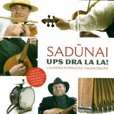 UPS DRA LA LA