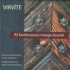 Aš Budavosiu Marga Dvareli (Žemaičių Tradicinės Dainos, Muzika, Pasakojimai)