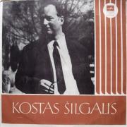 Kostas Šilgalis