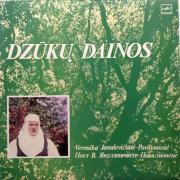 Dzūkų Dainos