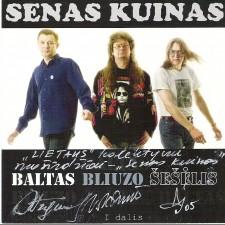 BALTAS BLIUZO ŠEŠĖLIS