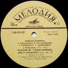Kvartetas Nr. 1 Dviem Smuikams, Altui Ir Violončelei / Styginis Kvartetas Nr. 2 (L. Bethovenas, J. Juzeliūnas)