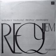 Requiem (Maurice Duruflé)