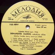 Šienapiūtės Dainos (Vytautas Klova)