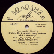 Kvintetas Nr. 6 Klarnetui, Dviem Smuikams, Altui Ir Violončelei (V. A. Mocartas)
