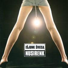 NUSIRENK