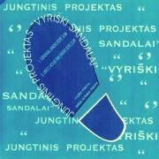JUNGTINIS PROJEKTAS ''VYRIŠKI SANDALAI''