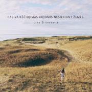PASIVAIKŠČIOJIMAS KOJOMIS NESIEKIANT ŽEMĖS (Singlas)