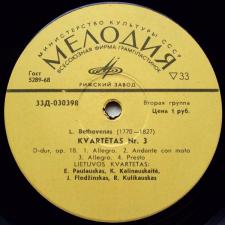 Kvartetas Nr. 6 / Kvartetas Nr. 3 (L. Bethovenas)