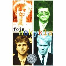 Mokykla (1984-1985)