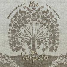Verpeto (Lietuvių Liaudies Dainos)