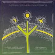AUDENIS IR SAULIUS ŠIAUČIULIS (2 CD)
