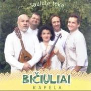 SAULUTĖ TEKA