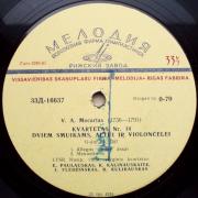 Kvartetas Nr. 14 Dviem Smuikams, Altui Ir Violončelei, G-dur K. 387 (V. A. Mocartas)