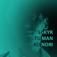 SAKYK TU MAN KO NORI (Singlas)