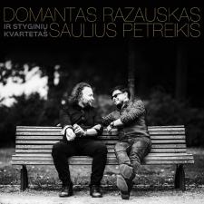 Domantas Razauskas ir Saulius Petreikis su styginiu kvartetu