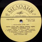 Septetas Smuikui, Altui, Valtornei, Klarnetui, Fagotui, Violončelei Ir Kontrabosui, Op. 20 (L. Bethovenas)