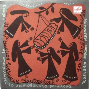 Teisutis Makačinas - Vargonų Ir Simfoninė Muzika