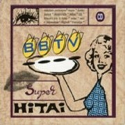 BBTV SUPER HITAI