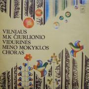 Vilniaus M. K. Čiurlionio Vidurinės Meno Mokyklos Choras
