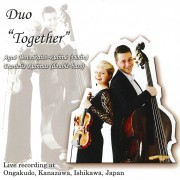 DUO ''TOGETHER''