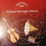SMETONIŠKA GIRA. VYTAUTO KERNAGIO DAINOS
