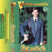 ŽILVITIS '95