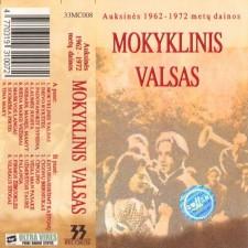 MOKYKLINIS VALSAS - AUKSINĖS 1962-1972 M. DAINOS