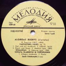 Sonata Klarnetui Ir Fortepijonui / Sonatina Klarnetui Ir Fortepijonui / Fantastinės Pjesės / Romansas