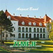 Žemėje... (1984-1986 Metų Dainos)