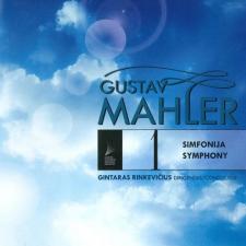 Simfonija Nr. 1 D-dur, ''Titanas'' (Gustav Mahler)