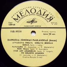 Dainuoja Zenonas Paulauskas