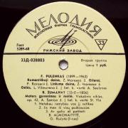 Dainos Ir Vokalinis Ciklas (Francis Poulenc, Robert Schumann)