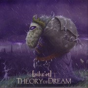 THEORY OF DREAM