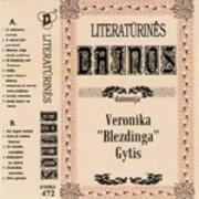 LITERATŪRINĖS DAINOS