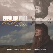 KITOKIA MEILĖ (Singlas)