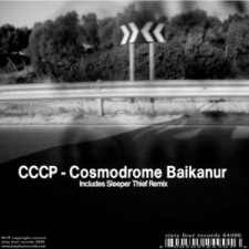 COSMODROME BAINAKUR