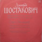 STRING QUARTET NO. 3... (DMITRI SHOSTAKOVICH)String Quartet No 3 In F Major, Op. 73 / String Quartet No 11 In F Minor, Op. 122 (Dmitri Shostakovitch)