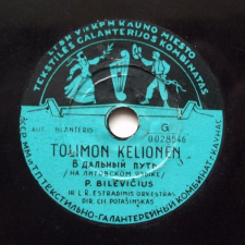 Tolimon Kelionėn / Takelis