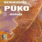 GERIAUSIOS PŪKO DAINOS 15
