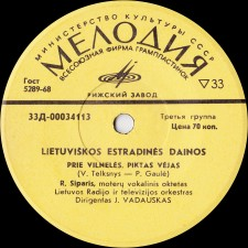 Lietuviškos Estradinės Dainos