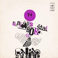FESTIVALIS VILNIAUS BOKŠTAI – 74