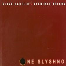NE SLYSHNO (VLADIMIR VOLKOV, SLAVA GANELIN)